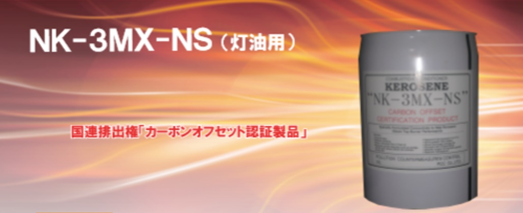 NB-4MX-NS